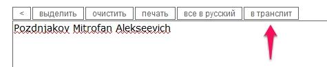 Как правильно написать имя на Алиэкспресс