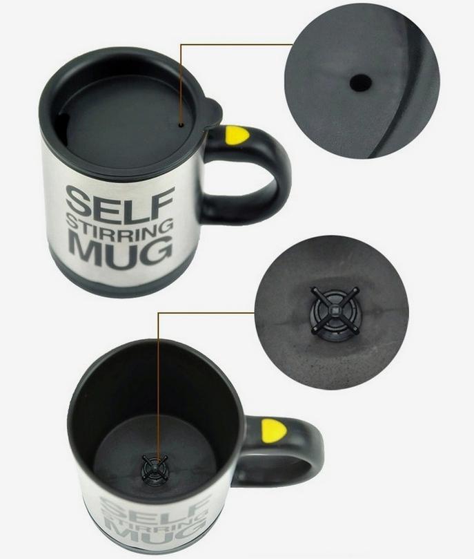 саморазмешивающая чашка3