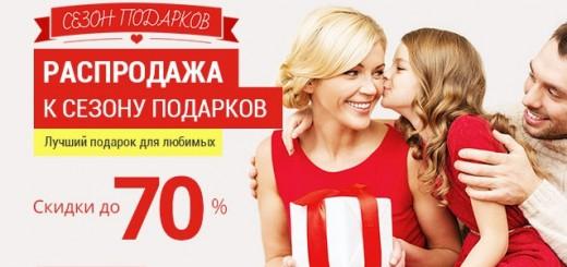 Giftum.ru - Магазин умных подарков. Оригинальные ...