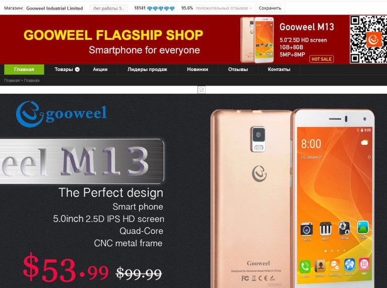 Какой лучше купить телефон на алиэкспресс из китая